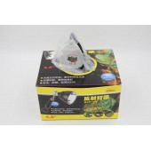 BORO Reflective Light Clamp