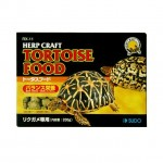 Sudo Herp Craft Tortoise Food ( Made in Japan )